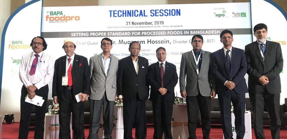 Food Engineering Alumni of Bangladesh